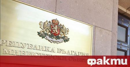 Министерският съвет прие решение за учредяване на безвъзмездно право на