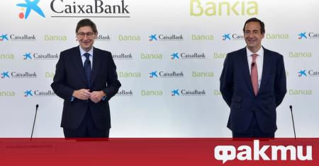 Бордовете на директорите на две от най-големите испански банки -