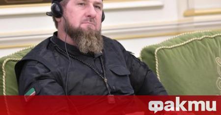 Чеченският лидер Рамзан Кадиров лично опроверга информацията, че е бил