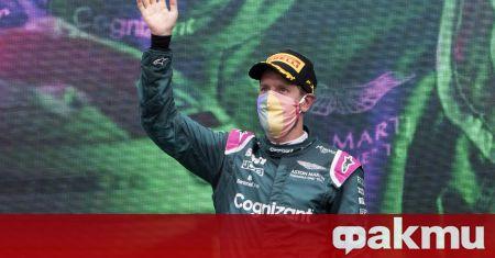 Aston Martin има намерение да обжалва дисквалификацията на четирикратния шампион