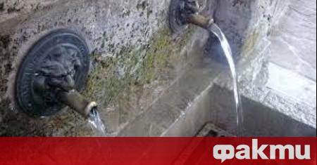 Водоснабдяването на 48-те населени места в Хасковска област ще бъде