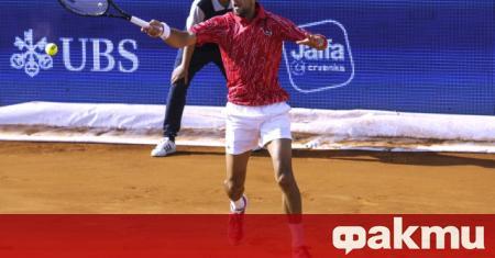 Номер 1 в мъжкия тенис Новак Джокович продължава да търпи