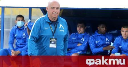 Временният треньор на Левски Георги Тодоров поздрави характера на своите