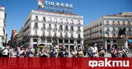 Испания ще започне да отваря границите си за чуждестранни туристи