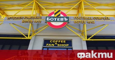 Основният акционер в Ботев (Пловдив)