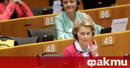 Председателят на Европейската комисия Урсула фон дер Лайен представи проект