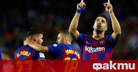 Нападателят на Барселона Луис Суарес се чувства подготвен да излезе