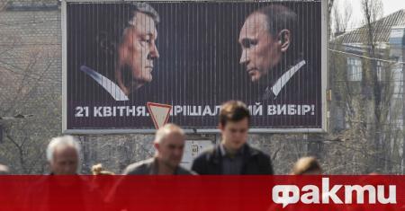 Украинският депутат Андрей Деркач публикува записи, за които твърди, че