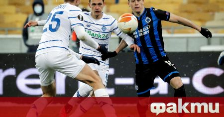 Динамо Киев и Брюж не излъчиха победител в първия мач