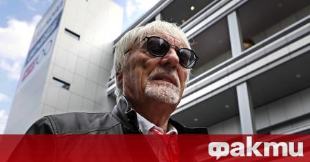 Бърни Екълстоун затвори временно хотела си в швейцарския курортен град