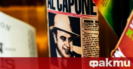 На 17 октомври 1931 г. Ал Капоне е пратен в