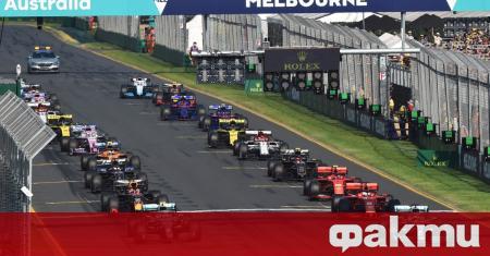 Ръководството на Формула 1 ще предложи на отборите да провеждат