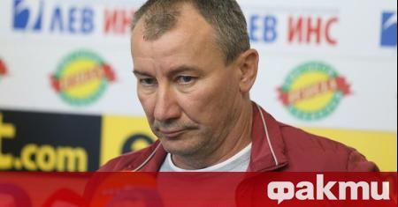 ЦСКА уволни треньора си Стамен Белчев след поредния разочароващ мач