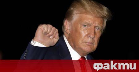 Американският президент Доналд Тръмп обмисля да обяви намерението си да