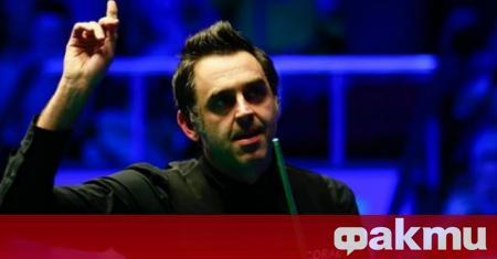 Рони О'Съливан приключи участието си на първия снукър турнир след