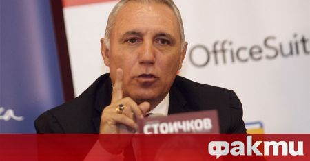 Единият от собствениците на ЦСКА - Христо Стоичков, говори за