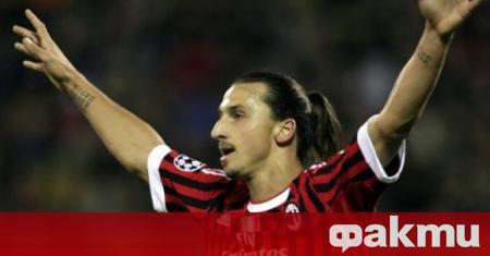 Милан за пореден път намекна, че бъдещето на Златан Ибрахимович