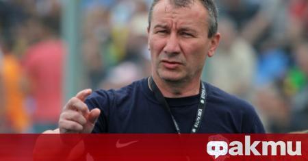 ЦСКА има нов треньор и това е Стамен Белчев, обявиха