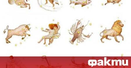 хороскоп от astrohoroscope.info Овен Изглежда като ден, който не е