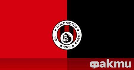 Ръководството на Локомотив София излезе с официална позиция относно двубоя