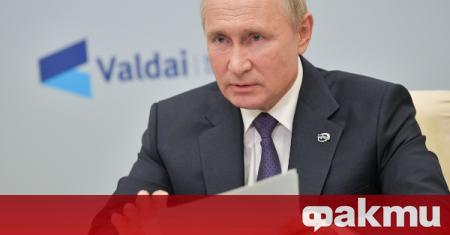 Руският държавен глава Владимир Путин обяви, че ще се въздържа
