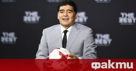 Аржентина скърби за Диего Армандо Марадона. Президентът на нацията Алберто