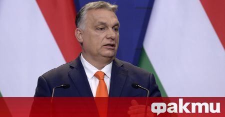 Унгария успя да коригира националния си план за възстановяване, съобщи