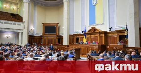 Украйна и Международният валутен фонд договориха нов заем, съобщи RT.