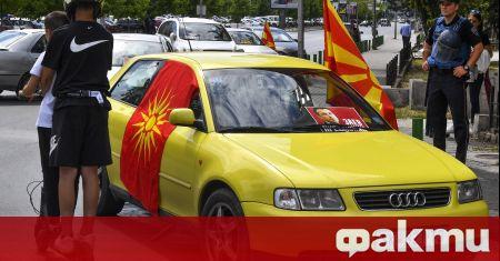 Опозицията в Северна Македония за втори пореден ден проведе големи