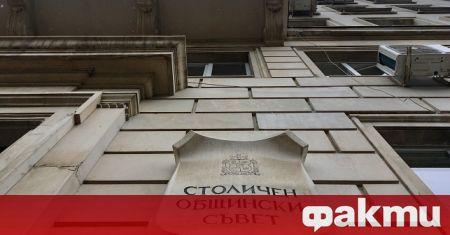 Управляващото мнозинство отказа да включи предложението на Демократична България за