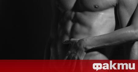 Перинеумът не е особено популярен сред любителите на сексуално удоволствие,
