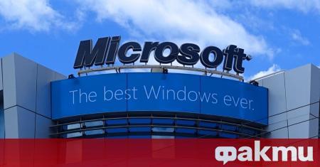 Гигантът Microsoft инвестира в строителството на развоен център край Атина.