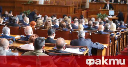 На финала на съществуването на 45-ото Народно събрание, депутатите се