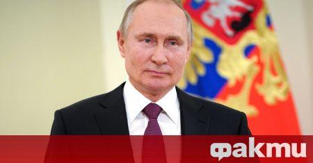 Държавният глава на Руската федерация Владимир Путин подписа закон, който