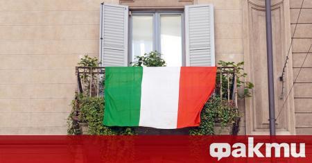 В сряда Италия призова за нови предпазни мерки за пътниците,