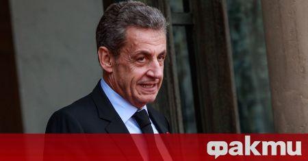 Защитата на Никола Саркози настоява за неговото оправдаване, съобщи Фигаро.
