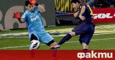 Суперзвездата на Барселона Лионел Меси се изказа с голямо уважение