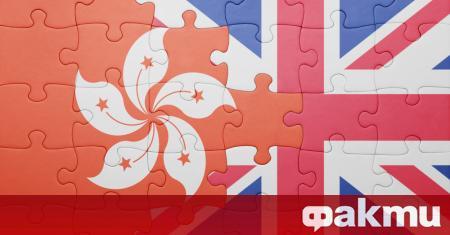 Правителството на Хонконг отговори на доклада на Обединеното кралство, който