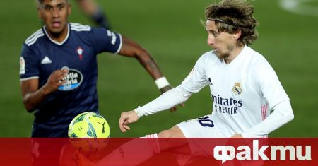 Полузащитникът на Реал (Мадрид) Лука Модрич ще подпише нов договор