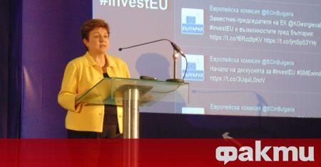 Българският представител Кристалина Георгиева попадна в групата на най-влиятелните хора