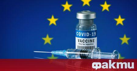 До няколко седмици Европейската агенция по лекарствата ще утвърди четвърта