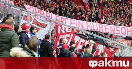 Фтболното първенство в Германия ще бъде подновено през следващия месец.