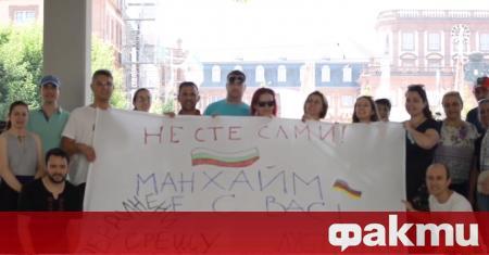 Българи от цял свят се присъединяват към протестите в страната.