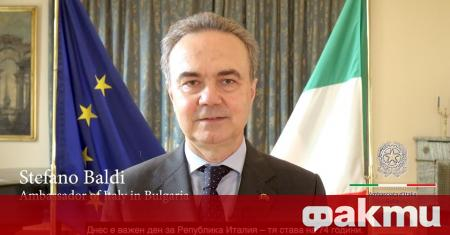 Посланикът на Италия Н. Пр. Стефано Балди записа реч по