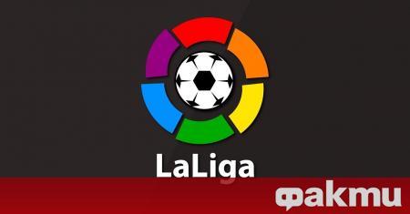 Огромни загуби могат да претърпят клубовете в испанската Ла Лига,