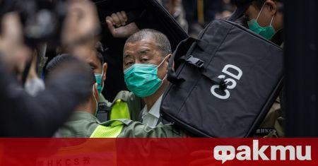 Хонконгският медиен магнат Джими Лай е осъден на над 1