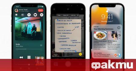 През изминалата вечер Apple официално анонсира новото поколение на своята