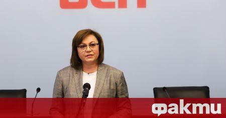 Председателят на БСП Корнелия Нинова ще проведе срещи с общинските