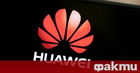 Huawei излезе с официално становище към медиите във връзка със