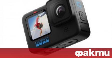 Една от най-популярните марки в света на екшън камерите –